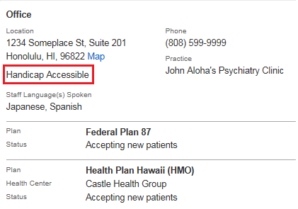 Screenshot showing where the handicap access indicator is displayed.