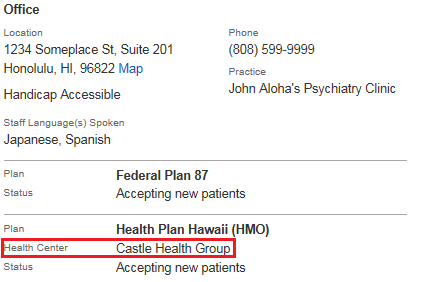 Screenshot showing where the provider's health center is displayed.