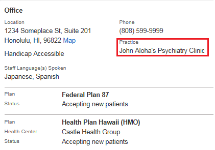 Screenshot showing where the provider's practice name is displayed.